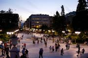 Syntagma Square - Click to enlarge